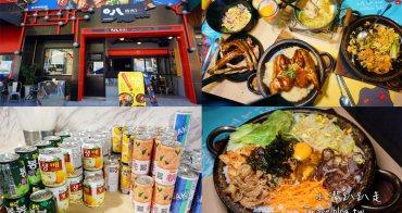 台中西屯美食》O八韓食新潮流 創意韓式料理超值套餐份量爆多,推薦必點:部隊鍋.石鍋拌飯.烤雙醬豬肋排