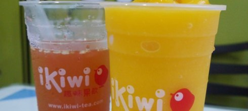 [合作] 超好喝的趣味果飲!29元的現打果汁!