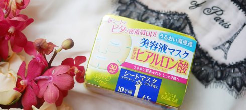 [保養] 高絲CLEARTURN 面膜,CLEARTURN抽取式面膜。日本藥妝必買推薦?