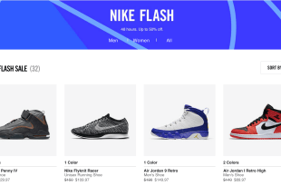 Nike 48 Hour Flash Sale – Up to 50% Off