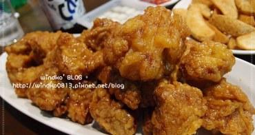釜山食記∥ 釜山站:橋村炸雞 - 消夜必吃韓國炸雞之為了拿李敏鎬的野餐墊!(교촌치킨,KyoChon)