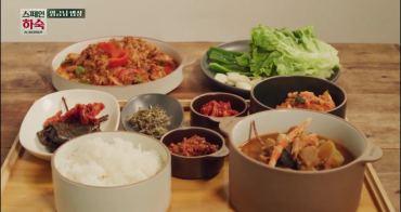 韓綜∥ 西班牙寄宿家庭/스페인 하숙的餐盤是哪個品牌?跟咖啡之友的餐盤一樣都是韓國的「odense」餐具
