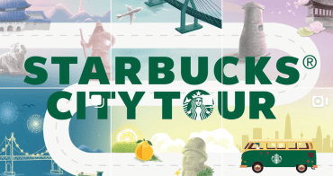 韓國購物資訊∥ 2019韓國星巴克Starbucks 城市旅行新款城市杯-首爾、釜山、慶州、仁川、濟州