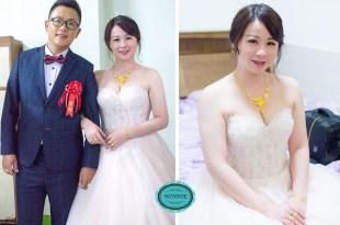 婚宴新娘秘書│溫柔氣質蓬鬆訂婚造型