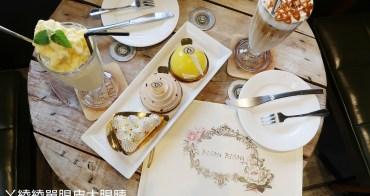 新竹法式甜點 Bisou Bisou Pâtisserie café,竹北甜點店