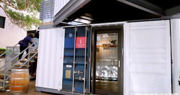 新竹新開幕貨櫃屋咖啡!星森Forest Star,試營運期間飲品第二杯半價