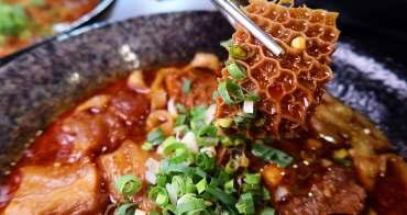 新竹牛肉麵推薦,竹北好吃牛肉麵還有這家啦!《蒼牛訣 心訣牛肉麵》