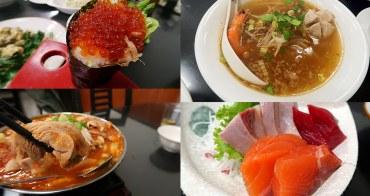 新竹平價日本料理推薦中山路《楓之屋中日式料理》,擔仔麵|握壽司|生魚片|日式小菜