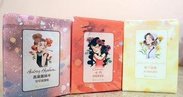 台灣手工皂品牌推薦|希芙手工皂,找到屬於自己風格的香氛皂款