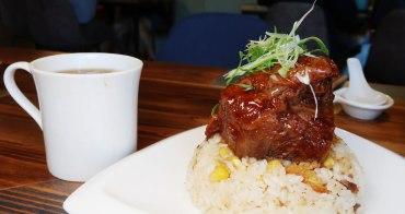新竹關西美食推薦!擺擺桌私廚料理餐廳,一週只開兩天的森林系餐廳!超厚的牛排戴在飯上!