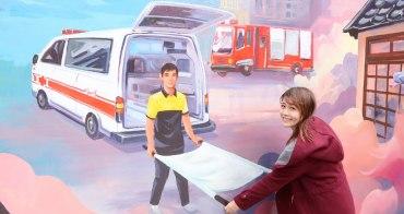 新竹市消防博物館|免費遛小孩!穿上帥氣消防衣體驗英勇救災