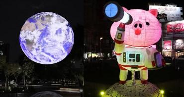 2019新竹過好年藝術燈節25日登場!漂浮地球跟太空艙登陸護城河岸