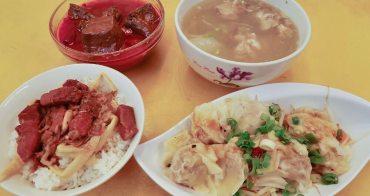 新竹美食 阿香小吃,西大路上便宜又大碗的的銅板小吃