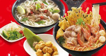 大心新泰式麵食新竹巨城店正式開幕,一個人也可以吃泰式料理