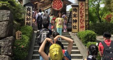 【京都】地主神社// 以戀愛成就祈求好姻緣聞名的神社