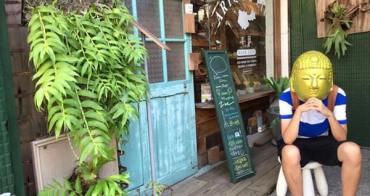 【台中。書店】本冊BOOK SITE// 隱藏在巷弄藝文空間,販賣各式各樣的ZINE,鄰近向上市場