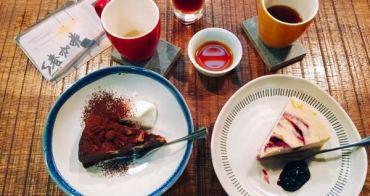 【台中巷弄咖啡店】5春咖啡 // 老房子新靈魂的隱藏版型男咖啡店
