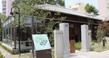 【台中】台中文學館公園 (目前只開放公園和文學觀外觀)