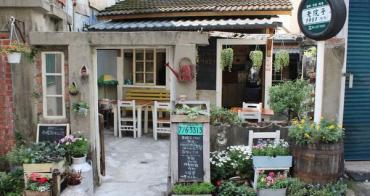 嘉義美食︳老院子1951 , 距嘉義火車站不遠的40年代老屋的手搖茶飲店