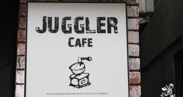 【台中。食】Juggler Cafe //澳洲風味的早午餐