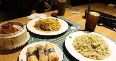 <試吃>【台中。食】TJB茶餐室 // 氣派舒適的港式茶餐廳