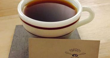 【台中。咖啡】COFFEE STOPOVER // 適合中途停留的高質感咖啡專門店
