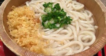 丸龜製麵台中新光三越店, 來自日本的平價烏龍麵