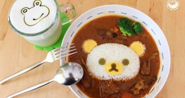 【台中】大喜咖啡 Joyful Cafe // 溫馨童趣適合親子用餐  拉拉熊紅酒燉牛肉 史奴比咖哩飯老少咸宜