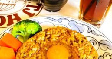 【台中咖哩飯】TJ HOUSE 未來工坊 x TJ HOUSE 美食工坊/ 老闆是日本人 台日交流空間 平價 近SOGO百貨