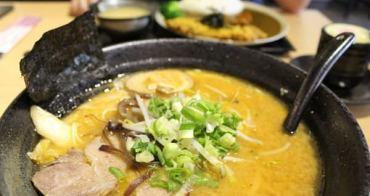<口碑體驗>【台中。食】福將拉麵 // 平價的拉麵和咖哩飯