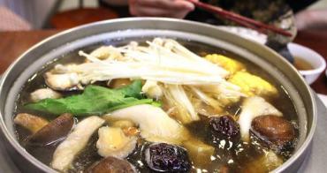 <試吃>【台中。食】帝王食補599春夏限定雙人套餐//一同見證這黑色奇雞---烏蔘雞