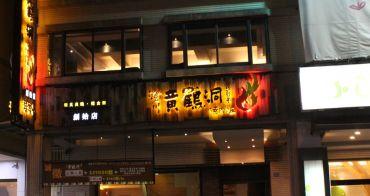 台中韓式料理︳澄川黃鶴洞創始店,十二年資歷的正統韓式燒烤