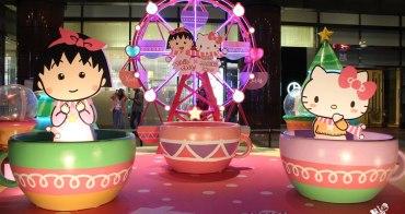 聖誕節打卡景點-櫻桃小丸子 x Hello Kitty 耶誕夢幻樂園就在新光三越中港店