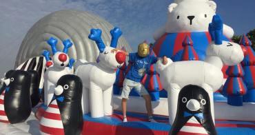 藝術動物園 ART-ZOO - 座落夢時代旁的氣墊遊樂園,寒假高雄親子旅遊的好去處!