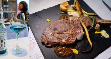台中義法料理餐廳︳T.R Kitchen義法私廚料理-鄰近情人橋的大坑美食,戰斧牛排/波士頓龍蝦/義大利麵通通有!