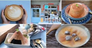 台中咖啡推薦︳DM Cafe-百元有找的碗公咖啡,離審計新村不遠的溫暖咖啡館