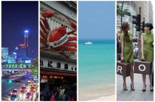 Nownews專欄|姊妹私房旅行 – 必去亞洲15個城市的4個理由!(上)