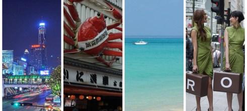 Nownews專欄|姊妹私房旅行 - 必去亞洲15個城市的4個理由!(上)