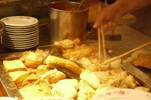 一日一米食-台北。西門町【無名日本料理】便宜大碗台式蛋包飯、生魚片、關東煮