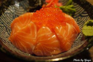 一日一米食-台北。中山【平成十久】小資最愛,生魚片、牛五花,日本料理與日本服務生環繞!