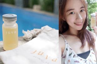 保養|Juva Skincare馥華晶粹。保濕緊緻安瓶!肌膚修復高濃度精華液