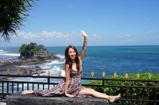 峇里島景點推薦|海神廟,大浪滔滔中的陽光海景、日落、峇里島風情廟宇!