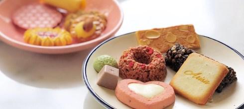 喜餅|亞里莎喜餅Arisa,時尚質感兼具的日式風味餅乾,品嚐滿滿的幸福感。