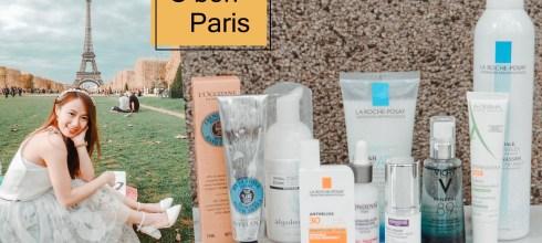 巴黎購物推薦 法國巴黎蒙日藥妝必買清單,台灣價格3折起,滿額退稅再送O'bon Paris Coupon券!