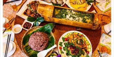 [花蓮光復] 馬太鞍欣綠農園   不可錯過的野菜料理和紫米飯, 及美味必點的鹽烤鮮魚〈體驗邀約〉