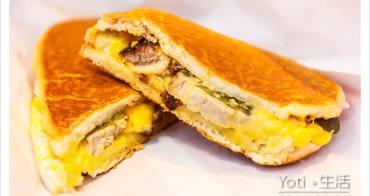 [花蓮市區] Power 古巴三明治   平價異國風味美食, 吃了讓你充滿活力能量!〈試吃邀約〉