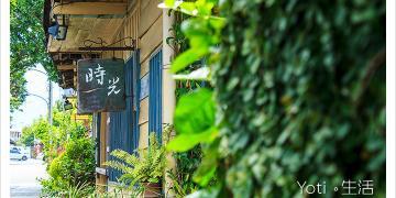 [花蓮市區] 時光二手書店