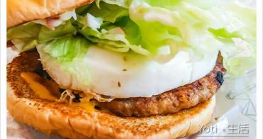 [麥當勞] 豬肉蛋堡