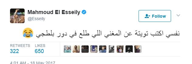 محمود العسليى