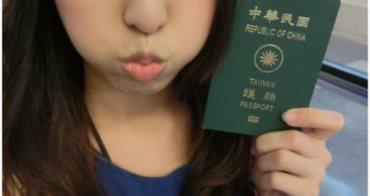 【日本】酷航初體驗,前進輕井澤~♥